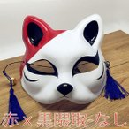 狐のお面 マスク コスプレ ハーフマスク