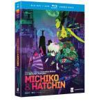 北米版 ミチコとハッチン パート2 ブルーレイ Michiko & Hatchin: Complete Series, Part 2 [Blu-ray]