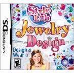 スタイルラボ:ジュエリーデザイン - 任天堂DS 北米版 Style Lab: Jewelry Design - Nintendo DS