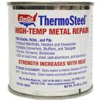 ブルーマジック8024 ThermoSteel高温度メタル修理キット 北米版 Blue Magic 8024 ThermoSteel High-Temp Metal Repair - 24 oz.