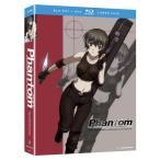 ファントム レクイエム・フォー・ザ・ファントム 北米版 Phantom: Requiem For the Phantom (Blu-ray/DVD Combo)