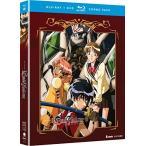 天空のエスカフローネ パート1 Blu-ray+DVD 北米版