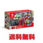 【送料無料】【新品】Nintendo Switch スーパーマリオ オデッセイセット