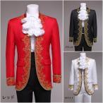 華麗な王族服 王子様 ヨーロッパ風 復古風 コスプレ衣装 将軍様衣装 ダンスパーティ定番 貴族服装 パーティードレス ウェディングドレスda184f0f0x0