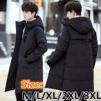ダウンジャケット メンズ 防風 ロングダウンジャケット 帽子付き アウター ロング メンズファッション 防寒 ダウンコート ブラック