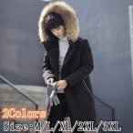 ダウンジャケット メンズ 防風 ダウンジャケット 帽子付き アウター メンズファッション 防寒 雪 ダウンコート あったか ブラック