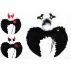 天然羽コスプレ道具天使の翼羽模様クリスマス子供ハロウィン仮装3点セット衣装変装グッズコスプレ天使エンジェル発表会悪魔の翼コスチュームeb432c0