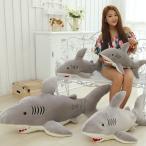サメぬいぐる サメ抱き枕 鮫縫い包み プレゼント ふわふわぬいぐるみ 鮫 サメ 60CM 80CM 100CM 120CMja002s1s1f2