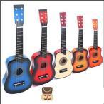 子供用楽器 ミニギター アコギ おもちゃ 誕生日プレゼント 木製 知育玩具 音が鳴る ja219c0cozl