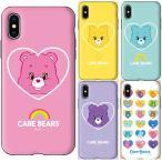 Care Bears Armour Case/ケアベア/iPhone/Galaxy ケース/カバー/スマホケース