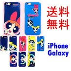 The Powerpuff Girls Neon Jelly Case/パワーパフガールズケース/iPhone 5/5s/SE/6/6s/6 Plus/6s Plus/7/7 Plus/GALAXY S6/S6 edge/S7 edge/Note 3ケース/カバー
