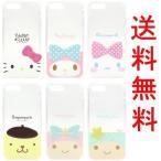 Hello Kitty Friends Edge Jelly/ハローキティ/iPhone SE/5s/5/6/6s/6 Plus/6s Plus/7/7 Plus/Galaxy S5/S6/S6 edge/S7 edge/A8ケース/カバー
