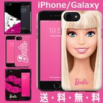 Barbie Guard Up/バービー/iPhone 6/6s/6 Plus/6s Plus/7/7 Plus/Galaxy S7 edge/S8/S8 Plusケース/カバー/スマホケース