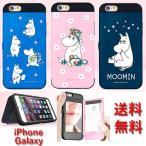 MOOMIN Card Bumper/ムーミン/iPhone 5/5s/SE/6/6s/6 Plus/6s Plus/7/7 Plus/Galaxy S6/S6 edge/S7 edge/S8/S8 Plus/Note 3/スマホケース
