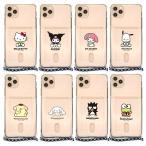 Sanrio Characters Necklace Card Jelly/サンリオ/IC/Suica/カード収納可能/iPhone/Galaxy ケース/カバー/スマホケース