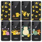 [MN] Pokemon Friends Clear Jelly/ポケモン/iPhone/Galaxy ケース/カバー/スマホケース