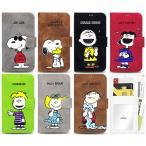 79 Peanuts Snoopy Suede Diary スヌーピー 手帳型 IC Suica カード収納可能 iPhone Galaxy ケース カバー スマホケース