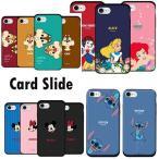 Disney Card Slide/IC/Suica/カード収納可能/iPhone/Galaxy ケース/カバー