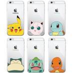 Pokemon Cutie Jelly/ポケモン/iPhone/Galaxy ケース