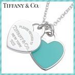 ティファニー Tiffany & Co. ネックレス 送料無料 レディース 可愛い 新品 誕生日 祝い 記念日 贈り物 シルバー ダブル ハート ペンダント ブルー エナメル