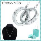 クリスマス ティファニー Tiffany & Co. ネックレス 送料無料 レディース 贈り物 1837インターロッキング ラッピング シルバー ペンダントS 祝い 記念日