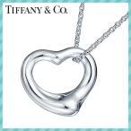 クリスマス ティファニー Tiffany & Co. ネックレス ブランド TIFFANY Sサイズ16mm オープンハート 贈り物 可愛い シルバー 綺麗 誕生日 祝い 記念日