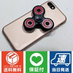 ハンドスピナー iphoneにくっ付けて使用 iphone,6,6s,7,7plus指スピナー,ガジェット,フィジェット,フィンガー,高速回転,トレンド,プラスチック