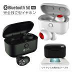 Bluetooth 5.0 ����ۥ� Qi �磻��쥹�����б� �����磻��쥹 ����ۥ� bluetooth ξ�� �Ҽ� �ޥ����դ� AAC �ɿ�