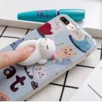 ショッピングうさぎ iphoneケース うさぎ パンダ ねこ ぷにぷに動物が可愛い