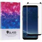 Galaxy S8 S8+ note8 強化ガラス 全面保護フィルム ケースに干渉しない 3D 9H硬度 0.2mm 耐指紋性、油性コーティング、気泡防止
