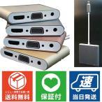 Lightning HDMI ケーブル iPhoneでテレビ出力可能 Digital AVアダプタ