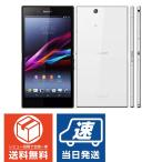 Xperia Ultra White C6833 LTE版 SIMフリー 海外版 スマホ タブレット 下取り有 Xperia ウルトラ ホワイト