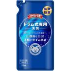 ファーファラボ ドラム式洗濯機専用 洗濯洗剤 液体 グリーンウォーターフローラルの香り 詰替用 770ml