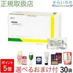 ショウキT-1プラス タンポポ茶 30袋 徳潤 たんぽぽ茶