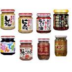 食べるラー油 ごはんのおとも おかず 桃屋 8種アソートセット