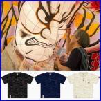 青森ねぶた祭り ねぶたTシャツ ねぶり流し:竹浪比呂央 歌舞伎Tシャツ 和柄Tシャツ 侍 ねぷたTシャツ 男女兼用サイズ画像