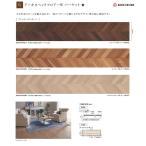 パナソニック ベリティス 木質床材 関連商品 裏面用部材(専用ウレタン接着剤) 【MLE050U】
