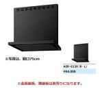 サンウェーブ 共通機器 レンジフード(ADRシリーズ/シロッコファン・間口60cm) 【ADR-631[ ](R/L)】