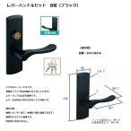 WOODONE ウッドワン ドア部材 レバーハンドル(B型・鍵付錠) 【ZH11B4】