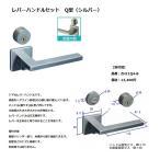 WOODONE ウッドワン ドア部材 レバーハンドル(M型・鍵付錠) 【ZH11M4】