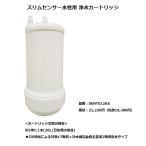パナソニック キッチン オプション アルカリイオン整水器 PH測定液 【TK805003】