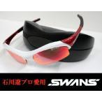 特典付 石川遼プロ愛用 SWANS スワンズ サングラス 賞金王 WA-5M ホワイト/レッド