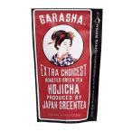 GARASHA 日本製 ティーバッグほうじ茶 10TB×12セット 20316 代引き不可