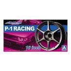アオシマ◆1/24 P-1レーシング 16インチ ◆52518 ザ・チューンドパーツ12