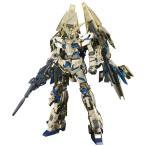バンダイ☆1/100 MG ユニコーンガンダム3号機 フェネクス  0186534