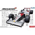 フジミ☆1/20 GP10 マクラーレン・ホンダMP4/6 1991日本GP