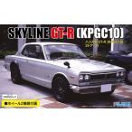 1/24 インチアップシリーズ No.33 KPGC10ハコスカGT-R2ドア  71 プラモデル フジミ模型