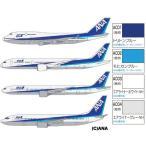 GSIクレオス☆Mr.カラー CS571 ANA旅客機カラーセット【4973028420333】