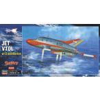 ハセガワ☆1/72 ジェットビートル w/特殊潜航艇 S号 ウルトラ シリーズ 65813