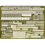 ゴールドメダル▽1/350 現用米海軍 空母 ニミッツ級用[GM3528]【4986470042886】